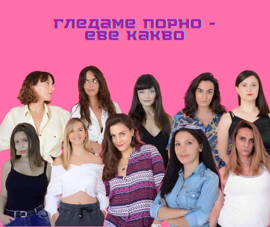 Copy of gledame porno_ eve kakvo