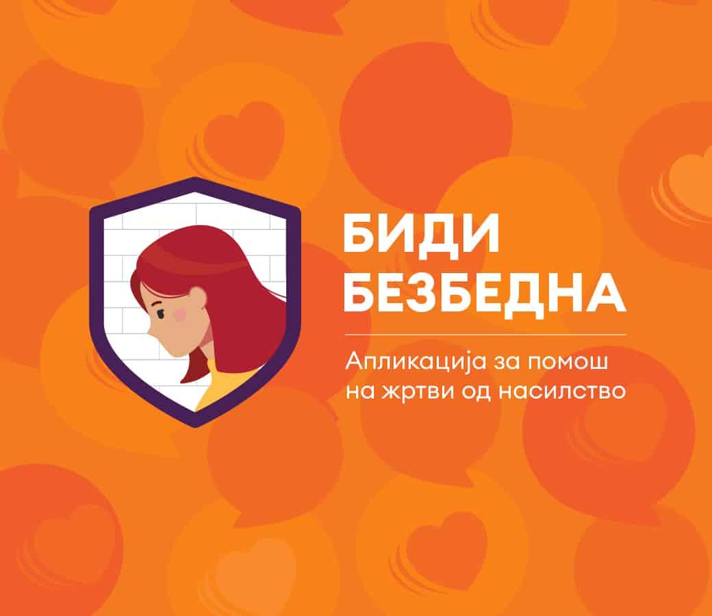 objava_aplikacija_1040x900px_A-02
